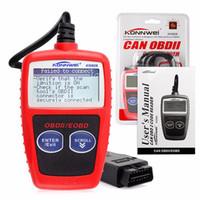 opel can bus scanner al por mayor-KONNWEI KW806 Universal Car OBDII puede Scanner Error Code Reader Scan Tool OBD 2 BUS OBD2 Diagnosis Scaner PK AD310 ELM327 V1.5