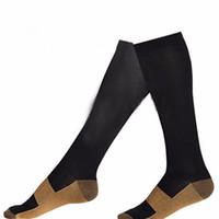 erkekler uyluk çorapları toptan satış-1 Çift / grup Sıcak Satış Sıkıştırma Stocking Bacak Uyku Uyluk Çorap Koruma Isıtıcı Erkekler Kadınlar için Yüksek