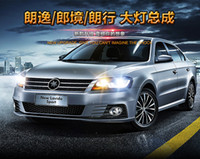 Wholesale Dedicated to the for new Sun Yat headlamp assembly Lang Lang Long line modified LED daytime running lights Double light lens Xenon lights