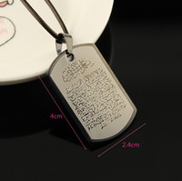 Wholesale Islamic Necklaces - Muslim Arabic square Pendant Necklace Stainless Steel Rope Men Women Islamic Quran Jewelry Fashion Jewelry for men