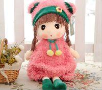 Wholesale Doll Wig 11 - 90CM Kawaii cute girl Plush Toy Stuffed Couple Bears Soft Kids Toys Baby Huggable Dolls Children Girls New Year Gifts