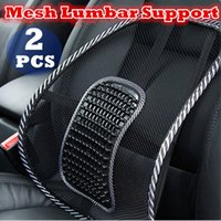 2x Mesh Back Rest Lumbar Support Chaise de bureau Van Car Seat Home Pillow Cushion