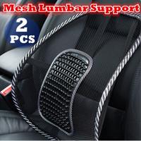 Wholesale Car Seat Lumbar Pillow - 2x Mesh Back Rest Lumbar Support Office Chair Van Car Seat Home Pillow Cushion