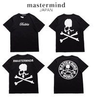 Wholesale Skeleton T - 2017 Mastermind Japan T shirt Men Women MMJ Japan Popular Brand Skeleton Summer Cotton T-Shirts Top Tees Mastermind Japan Tees