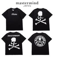 Wholesale Long Sleeve Skeleton Shirt - 2017 Mastermind Japan 1:1 T shirt Men Women MMJ Japan Popular Brand Skeleton Summer Cotton T-Shirts Top Tees Mastermind Japan Tees