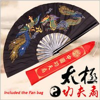 "Wholesale Dance Dragons - 13""Chinese Dragon Frame Tai Chi Martial Arts Kung Fu Bamboo Fan Black Dance Pratice Folding"