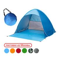 automatisches pop-up campingzelt großhandel-Strand Zelt Ultralight Klappzelt Pop Up Automatische Open Zelt Familie Tourist Fisch Camping Anti Uv Voll Sonnenschutz 5 Farben