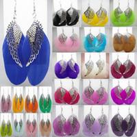 tüylü küpeler toptan satış-Tüy Küpe 24 Renkler toptan lots Sevimli Melek Kanat Charm Işık Dangle Eardrop (Beyaz Sıcak Pembe Kum Açık Mavi Lavanta Deve) (JF003)