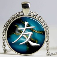 Wholesale Friendship Symbols - Japanese Friendship Symbol Calligraphy Necklace Pendant , Collares