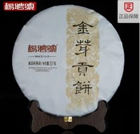 Wholesale free big cook - Big Tree 357g.Young recruits no. gold cakes cooked ripe premium free delivery. Yunnan Pu'er tea Gold teeth