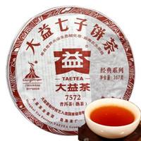 Wholesale G Foods - C-PE019 China Green Food 100% authentic TAETEA 2010 Nian 7572 ripe Pu'er tea Menghai Dayi 357 g tea cake tea to lose weight