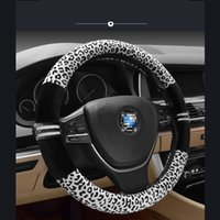 Wholesale Leopard Print Steering Wheel Covers - Hot Car Styling Autumn Winter Leopard Printing Plush Steering Wheel Car Covers 38cm fashion Lady Women steering-wheel car-covers