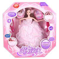 Wholesale Dolls Wedding Dresses Wholesale - Barbie Doll Girl Princess Wedding Beautiful Dress Bride Boxed Music Kids Toys Dancing Mini Doll Birthday Christmas Gift