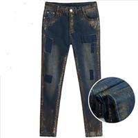 Wholesale Women Coats Fat - Wholesale- 7XL 6XL 5XL large size COTTON jeans 2017 women fatter MM waist Patchwork increase size paint was thin Slim pencil jeans w1183