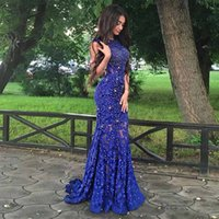 Wholesale Cheap Black Glitter Dresses - Glitter Beaded Cheap Long Mermaid Prom Dresses Royal Blue Lace Sexy Open Back Sweep Train Formal Women Evening Party Gowns