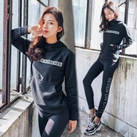 Wholesale Korean Women Sport Set - 2017 spring sports suit Korean women's casual long-sleeved sets of sweater Slim Yoga pants was thin two-piece