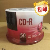Wholesale Blank Barrel - Blank burn car CD - R 700mb 48x disc MP3 recording disc empty blank disc VCD discs Barrel style 50pcs lot