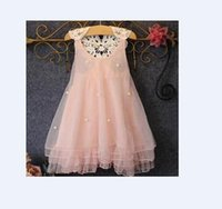 Wholesale Nets Trades - 2017 Summer Most Popular Girl Dresses Dresses Foreign Trade Net Spinning Beads Princess Dresses Korean New Plus Stitch Net Yarn
