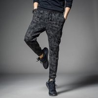 Wholesale Cargo Pants For Boys - Men's Brand New Black Camouflage Casual Flat Fit Pants for Boy Elastic Waist Skinny Sweatpants Camo Pattern Joggers Trousers
