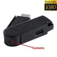 Compra Registratore Vocale Unità-HD 1080p MINI USB U-Disco HD Spy USB Flash Drive Spy Camera Telecamera digitale video registratore video nero con scatola al dettaglio
