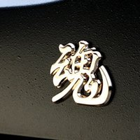 Wholesale Chinese Script - Spirit Soul Jiva Ho Chinese Character Script New 3D 100% Metal DIY 3 Colors Car Auto Motorcycle Badge Emblem Sticker Car Styling
