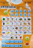 Wholesale Learning Numbers - ussian states Kids Russian Characters Sound Wall Chart Language ABC Alphabet Number Flipchart Flip Chart , Early Learning & Education...
