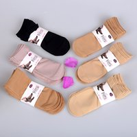 Wholesale Short Silk Socks - Summer Thin Short Socks Women Female Girls Ankle Socks Bottom Thick Socks Wear-Resistant Moisture Wicking Slip-Resistant high elasticity