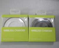 Wholesale 2017 Universal Qi Wireless Charger fast Charging For Samsung Note Galaxy S6 s7 Edge mobile pad with logo with retail package