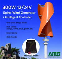 controlador de generador de turbina al por mayor-300W 12V / 24V Vertical Axis Helix Generador de turbina eólica de uso doméstico Generador VAWT Ultra Low Wind Start Up + controlador inteligente