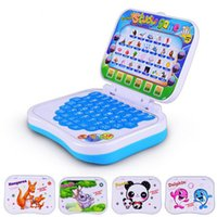 DHL Free Ship Toy Tablet Chinês / Inglês Computer Laptop Y Pad Kids Game Music Phone Learning Education Electronic Notebook Early Machine