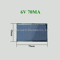 Wholesale Solar Cell Epoxy - 100pcs lot 6V 70MA Epoxy Resin Small Solar Cell 75*45mm
