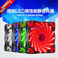 Wholesale by dhl or ems LED Light Quite mm DC V Pin PC Computer Case Cooling Cool Fan Mod