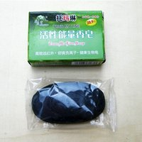 Wholesale Soap Tourmaline - Black Bamboo Charcoal Soap Active Energy Face Body Cleansing Soaps Clear Anti Bacterial Lighten Freckles Health Care Tourmaline 2yl A