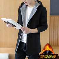 Wholesale Trench Coat Warm Liner - Wholesale- Thickening plus velvet warm windbreaker jacket men solid color casual hooded winter trench coat men's clothing size m-5xl FY1