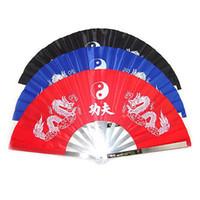 """Wholesale Tai Chi Fans - 13""""Duty Steel Dragon Tai Chi Martial Arts Kung Fu Fan Dance Pratice Folding Wushu Free Shipping"""