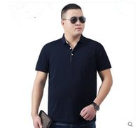 Wholesale 2017 summer simple style Three dimensional cut breathable cotton men s casual fashion casual short sleeved T shirt free shipp