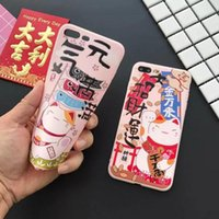 Ultra-fino Silicone Slim Pink Cartoon Case Back Cover Para Iphone 6 6s 7 Plus OPP Bag