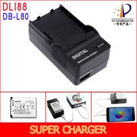 Wholesale Battery Charger For Sanyo - Wholesale- Super Charger DB-L80 DBL80 DLI88 Battery charger for Pentax Optio H90 WS80 H70 P70 P80 for SANYO VPC-CG101 102 VPC-CG20 VPC-CS1