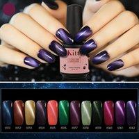 Wholesale Good Nail Colors - Fashion Cat Eye Gelish Nail Gel Polish Nail Art 48 Colors Long Lasting Good Quality