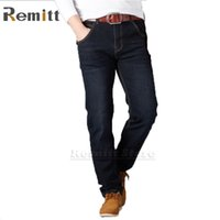 Atacado- 2017 Men Casual Cheap Jeans Plus Size 30 38 42 44 50 Masculino Spring Straight Denim Man Autumn Elastic Black Loose Jean Pants