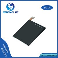 2000mah original lg vu - OEM Original AAAAA Quality Hot Selling BL T3 BLT3 Battery For LG Optimus VU F100 mAh
