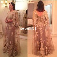 Wholesale Sexy Kleider - Long Sleeve Muslim Evening Dresses 2017 Kaftan Dubai Kleider Tulle Lace Appliques A Line Backless Court Train Formal Prom Dresses