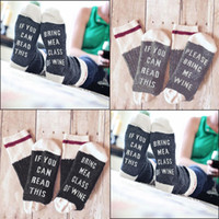 Wholesale Print Reading Glasses - Fashion funny sock If You can read this Bring Me a Glass of Wine letter Printed Stylish Cotton Socks Female Thermal Warm Christmas Socks
