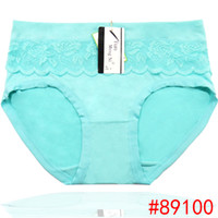 Canada Quality Cheap Ladies Underwear Supply, Quality Cheap Ladies ...