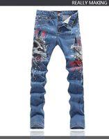 Wholesale top dj lights - Top Quality Original Design Men's Unique Printing Jeans Punk Rock DS DJ Wolf Pattern Printed Microstretch Slim Jeans Motorcycle Jeans