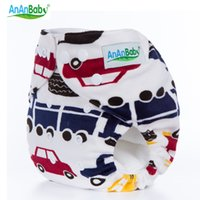 Wholesale Minky Cloth Diaper Covers - Anaby New Styles 1pcs Super Minky Cloth Diapers Cover Reusable Nappy Baby Cloth Diaper Nappies D Series Baby Care