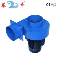 Wholesale 120w small industry smoke gas suck centrifugal fan ventilation blower with mm pipe