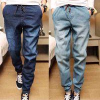 Wholesale Mens Slim Casual Pant - Mens Denim Jeans Men Drawstring Slim Fit Denim Joggers Mens Joggers Jeans Stretch Elastic Jean Pencil Pants Casual