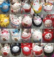 Wholesale Maneki Neko Charms - 100 pcs Various Color Cute Maneki Neko Lucky Cat Bell Mobile Cell Phone Charm