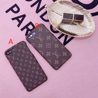Wholesale mobile covers cases - New luxurious brand printing mobile phone case shell for iPhoneX 6 6S 7 7plus hard back cover for iPhone8 8plus